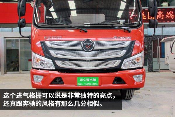 福田欧马可S3-4.2米冷藏车大灯