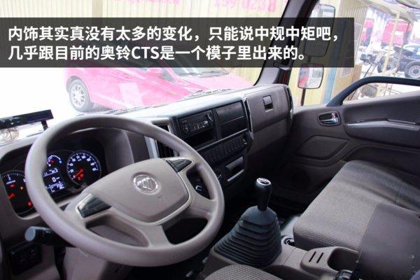 福田欧马可S3-4.2米冷藏车驾驶室内
