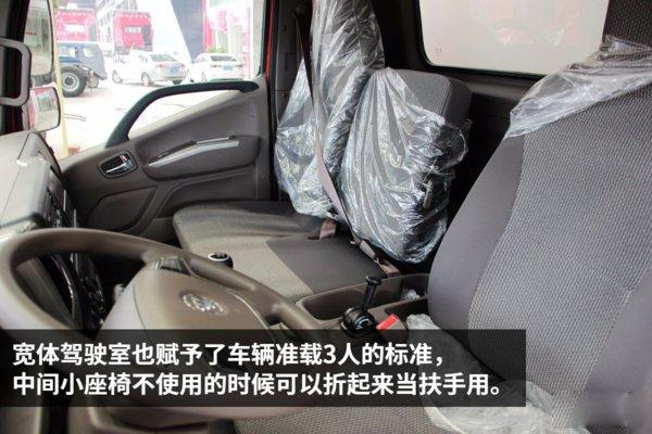 福田欧马可S3-4.2米冷藏车驾驶室3