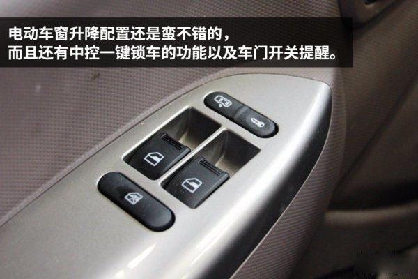 福田欧马可S3-4.2米冷藏车电动门窗开关