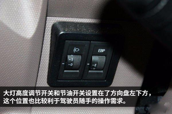 福田欧马可S3-4.2米冷藏车大灯调节