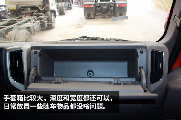 福田欧马可S3-4.2米冷藏车手套箱