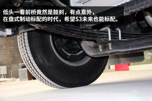 福田欧马可S3-4.2米冷藏车后桥