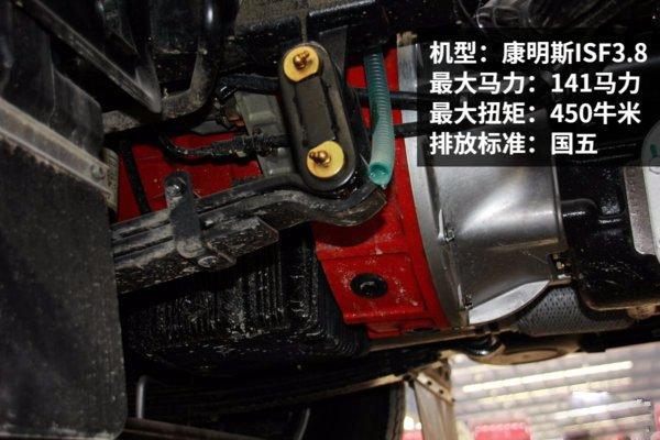 福田欧马可S3-4.2米冷藏车3.8L发动机