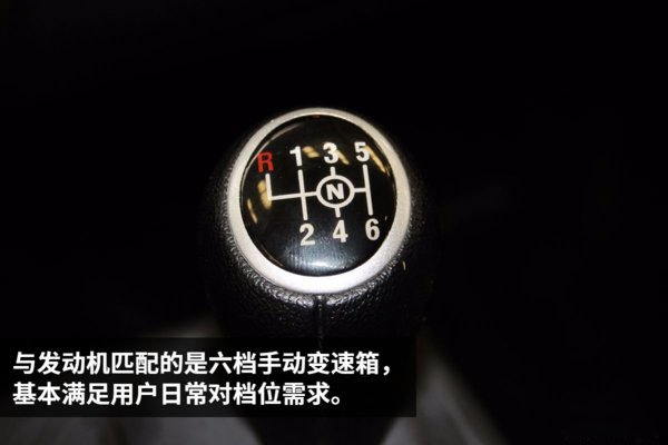 福田欧马可S3-4.2米冷藏车6档变速箱