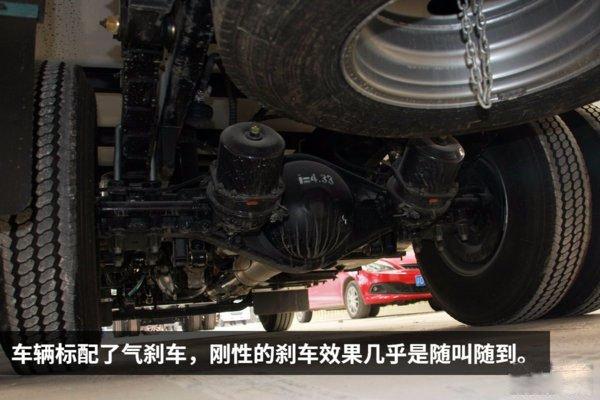 福田欧马可S3-4.2米冷藏车气刹