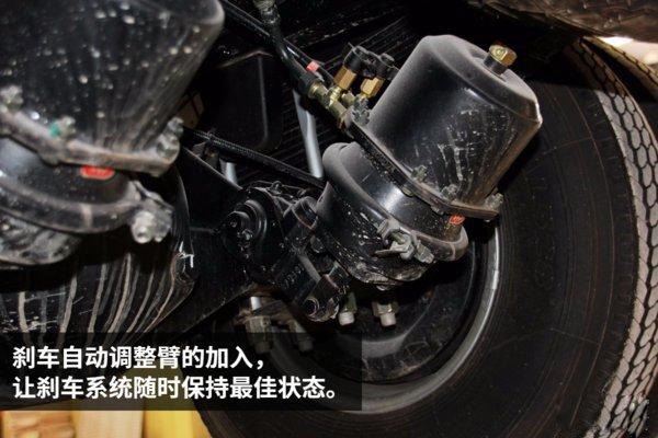 福田欧马可S3-4.2米冷藏车自动调节臂