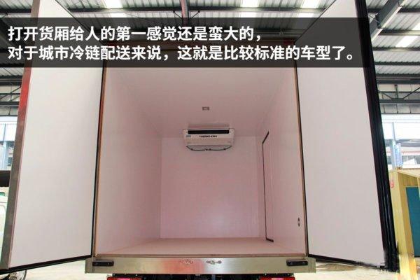 福田欧马可S3-4.2米冷藏车手套箱厢体