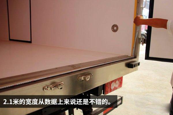 福田欧马可S3-4.2米冷藏车厢体宽度