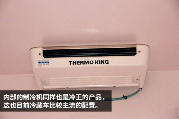 福田欧马可S3-4.2米冷藏车蒸发器