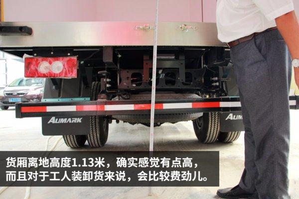 福田欧马可S3-4.2米冷藏车高度