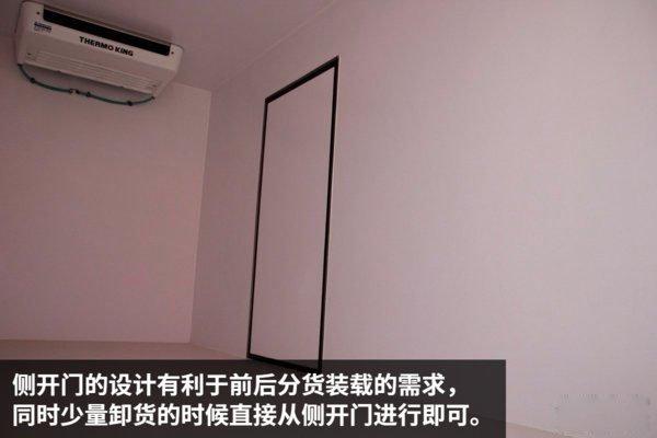 福田欧马可S3-4.2米冷藏车侧门