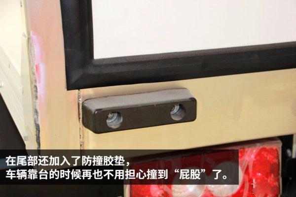 福田欧马可S3-4.2米冷藏车防撞胶垫