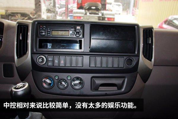 福田欧马可S3-4.2米冷藏车中控台