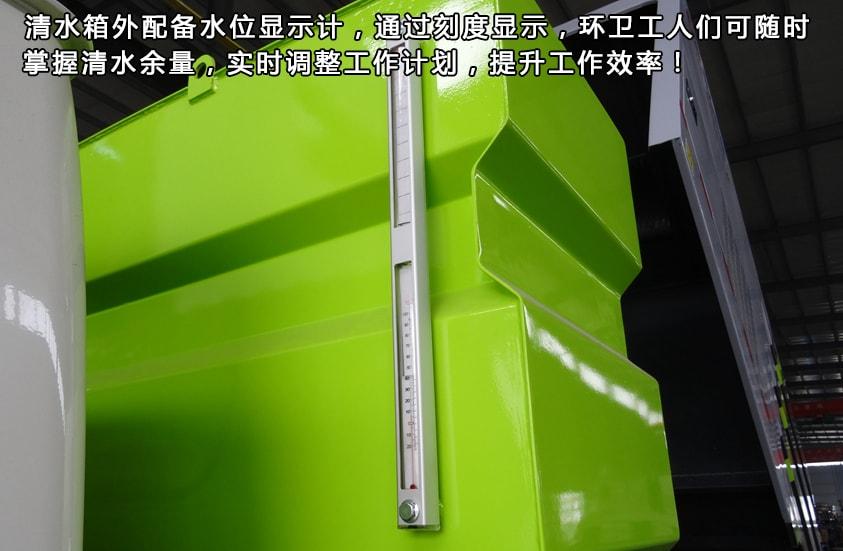 五十铃3吨扫路车清水箱液位计