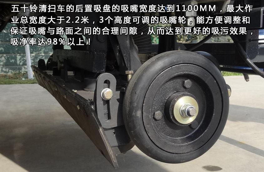五十铃3吨扫路车吸盘结构