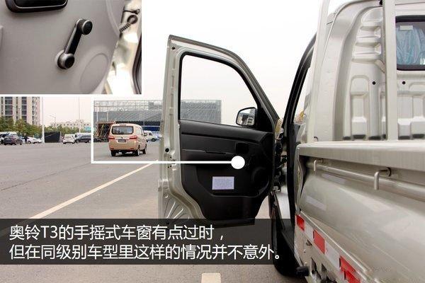 福田奥铃T3-2.8米冷藏车门窗