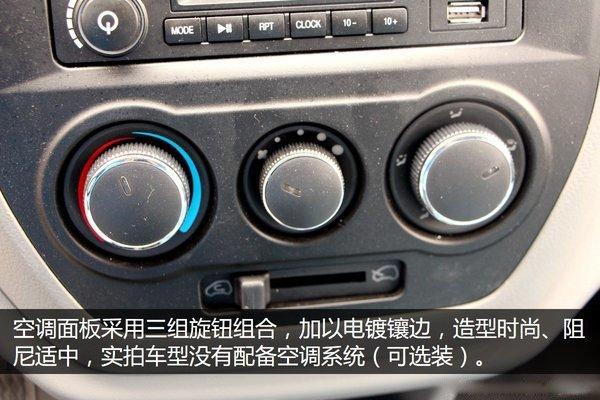 福田奥铃T3-2.8米冷藏车中控台按钮