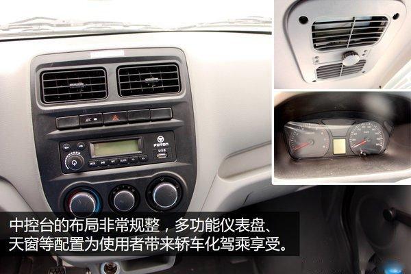 福田奥铃T3-2.8米冷藏车中控台