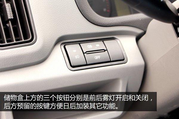 福田奥铃T3-2.8米冷藏车雾灯