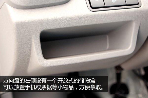福田奥铃T3-2.8米冷藏车储物盒