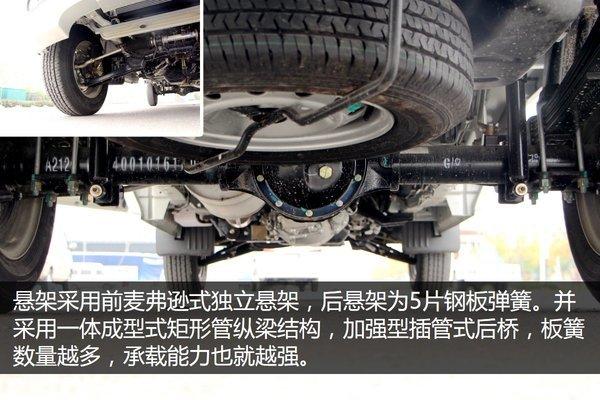 福田奥铃T3-2.8米冷藏车后桥