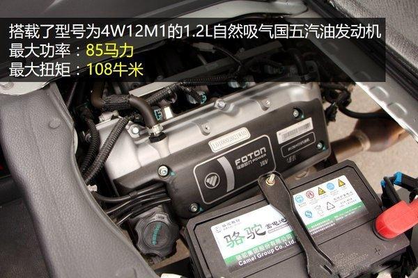 福田奥铃T3-2.8米冷藏车发动机