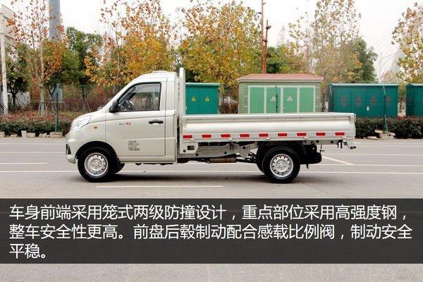 福田奥铃T3-2.8米冷藏车防撞
