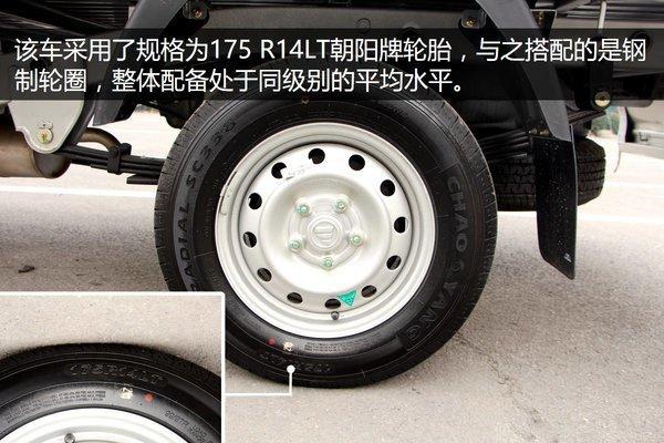 福田奥铃T3-2.8米冷藏车轮胎