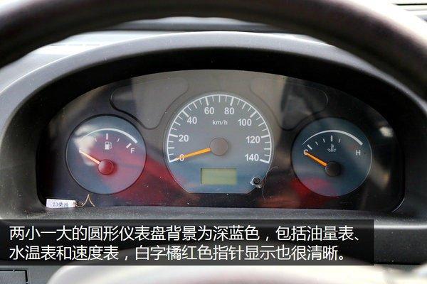 福田驭菱后双轮2.9米小型冷藏车仪表盘