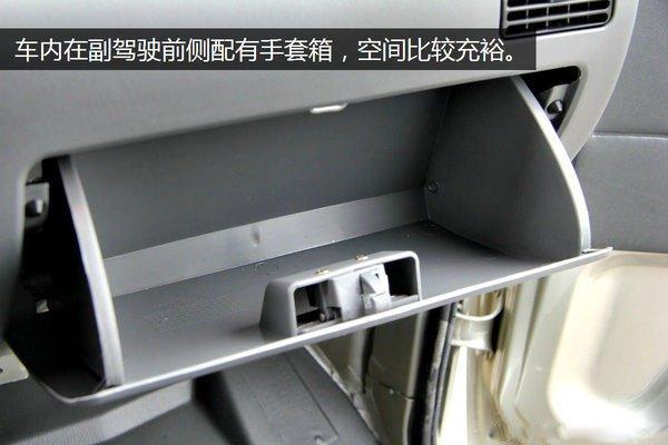 福田驭菱后双轮2.9米小型冷藏车收集箱