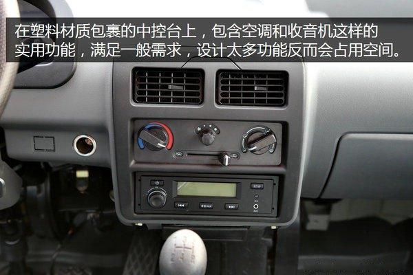 福田驭菱后双轮2.9米小型冷藏车中控台