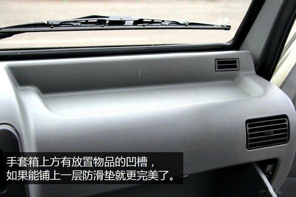 福田驭菱后双轮2.9米小型冷藏车前中控台