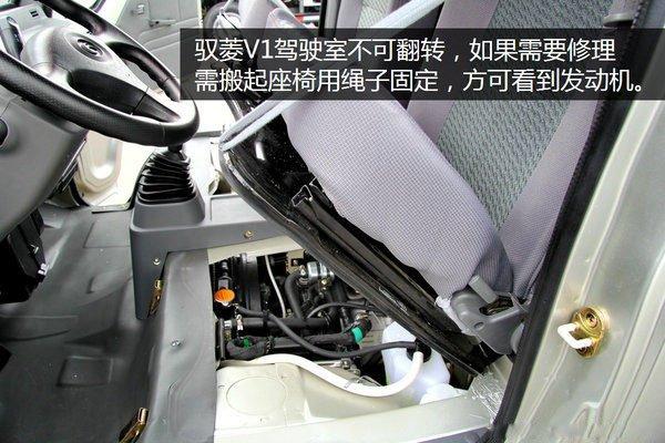 福田驭菱后双轮2.9米小型冷藏车驾驶室