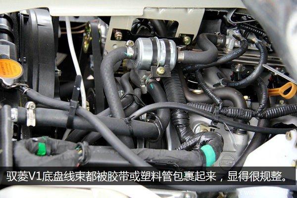 福田驭菱后双轮2.9米小型冷藏车底盘