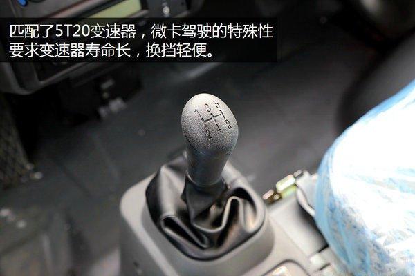 福田驭菱后双轮2.9米小型冷藏车变速箱