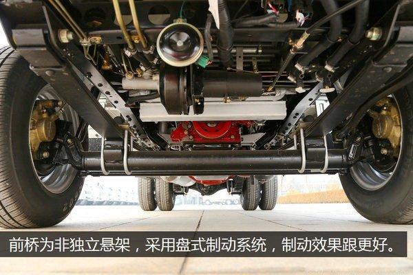 福田驭菱后双轮2.9米小型冷藏车非独立悬挂