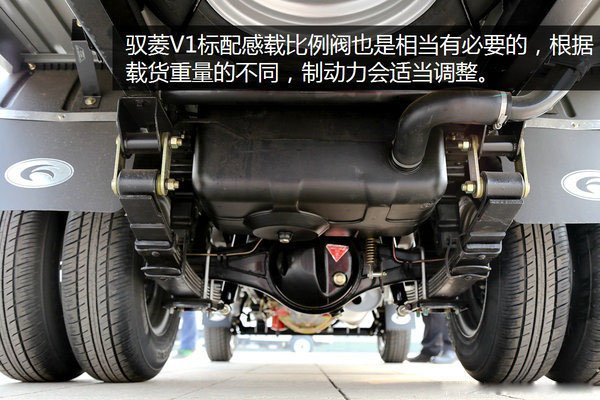 福田驭菱后双轮2.9米小型冷藏车后桥
