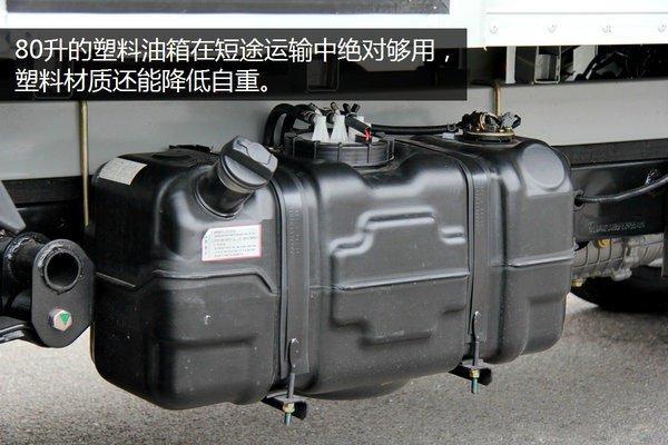 福田驭菱后双轮2.9米小型冷藏车80L油箱
