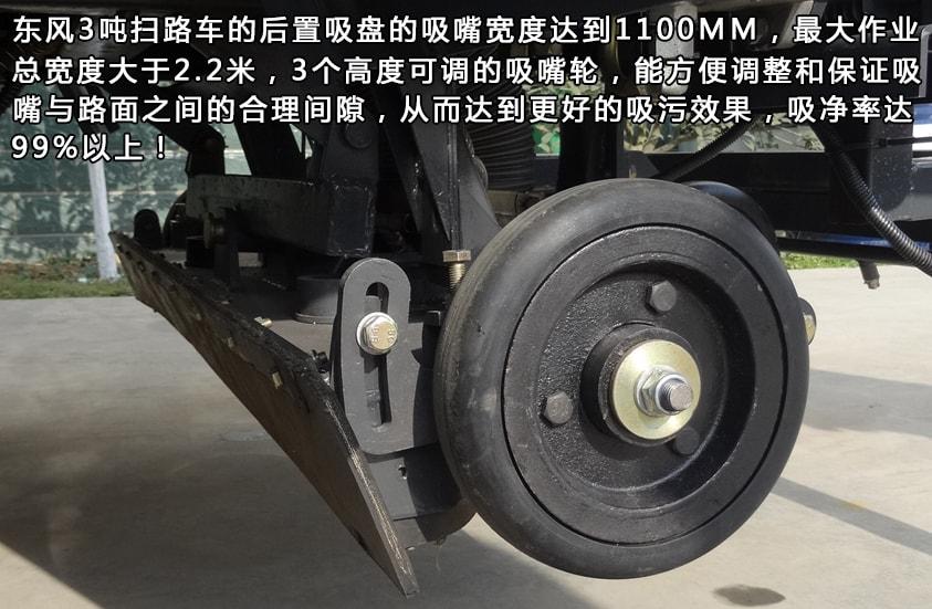 东风3吨扫路车
