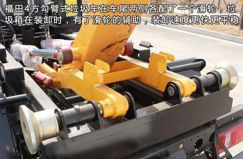 福田4方勾臂式垃圾车滑轮图片