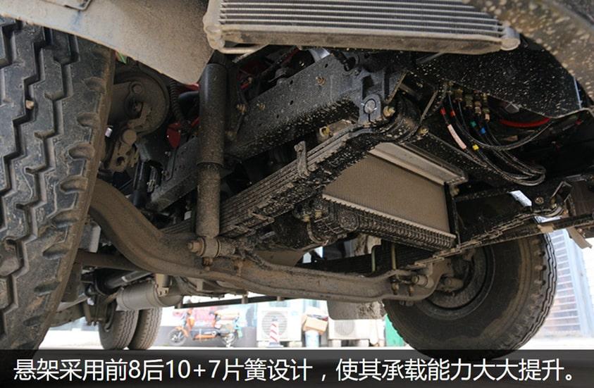 东风5吨扫路车底盘悬架结构
