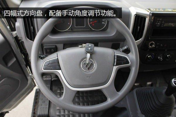 福田奥铃CTS_4.2米冷藏车方向盘