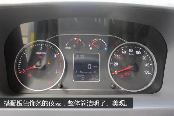 福田奥铃CTS_4.2米冷藏车仪表盘