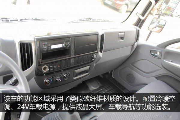福田奥铃CTS_4.2米冷藏车中控台