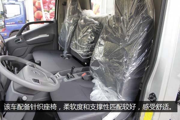 福田奥铃CTS_4.2米冷藏车座椅