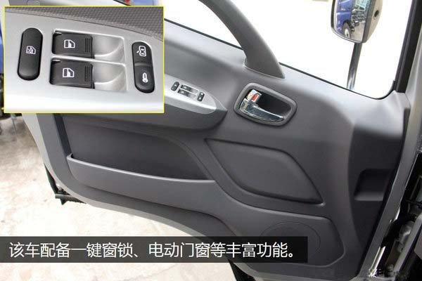 福田奥铃CTS_4.2米冷藏车电动门窗