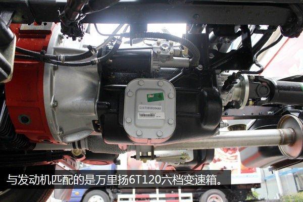 福田奥铃CTS_4.2米冷藏车6档变速箱