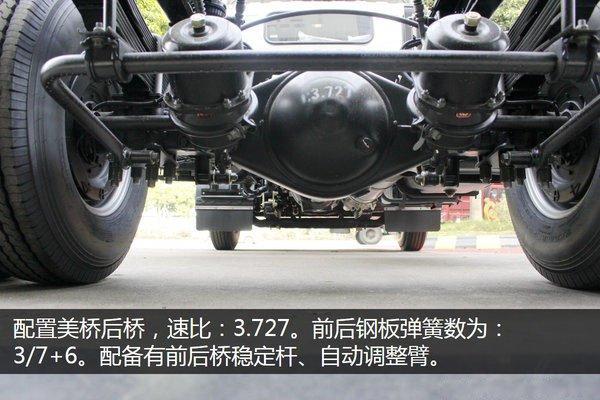 福田奥铃CTS_4.2米冷藏车自动调整臂
