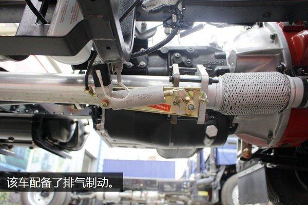 福田奥铃CTS_4.2米冷藏车排气制动